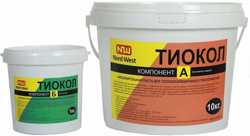 Тиоколовый герметизирующий состав