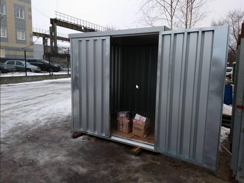 Замки на контейнере