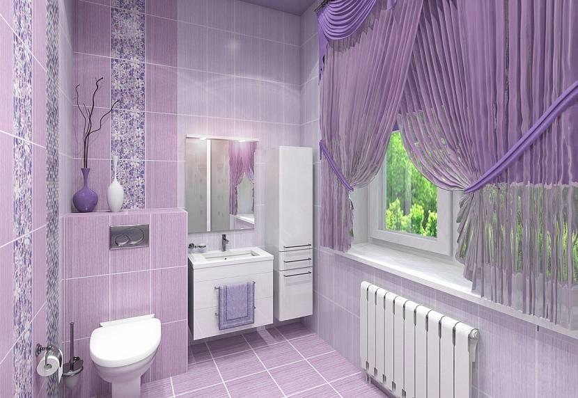 Ванная комната сиреневого цвета