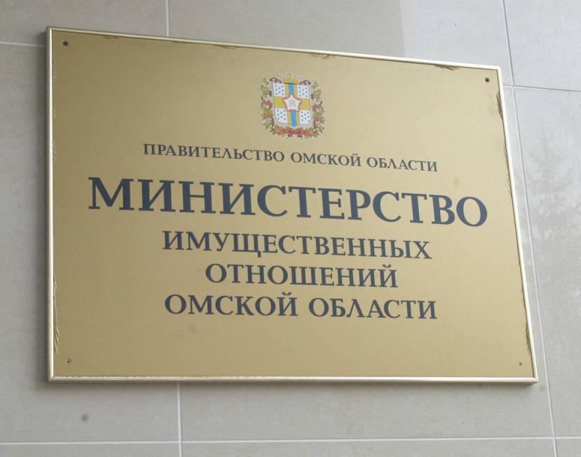 как купить землю у государства под ижс в московской области