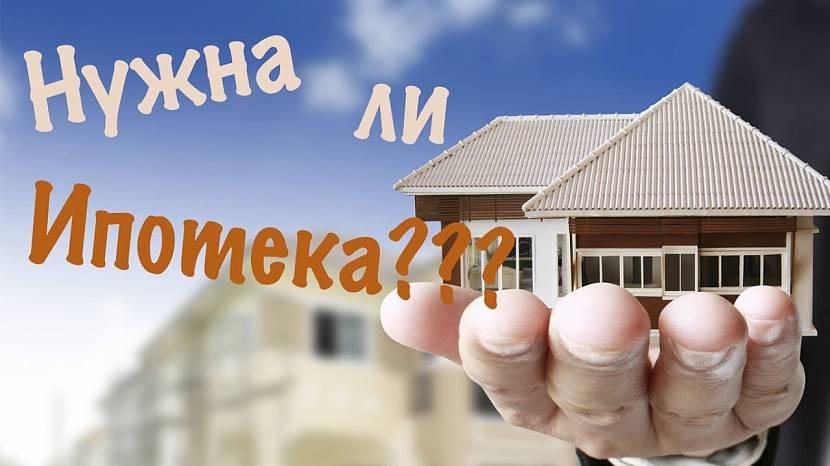 Поручение Путина - ипотека ИЖС