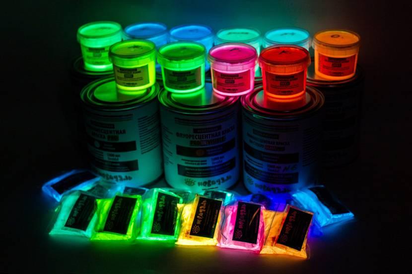 Сигнальные (светящиеся) краски