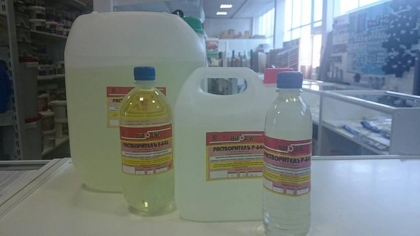 Химические растворители для водоэмульсионки