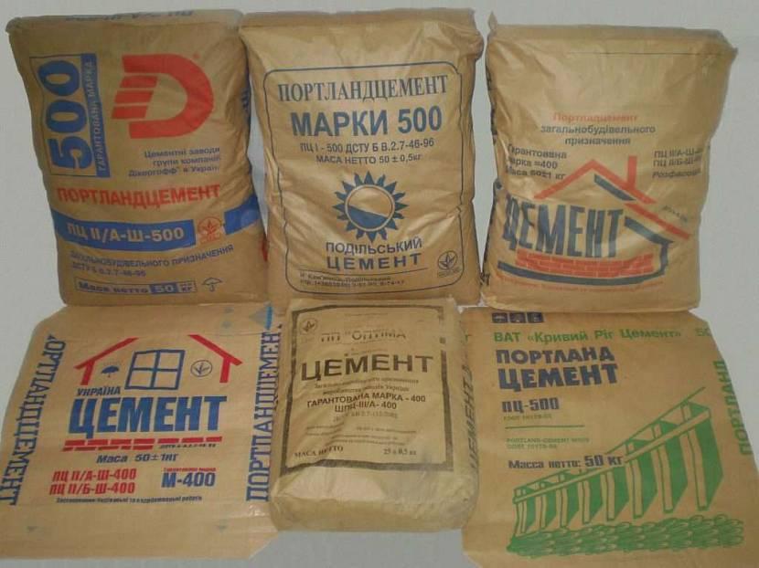 Упаковки с портландцементом
