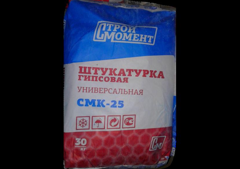 Гипсовая штукатурка СМК 25 – в мешке 30 кг