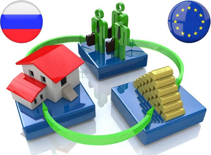 Россия и Европа - рынок недвижимости