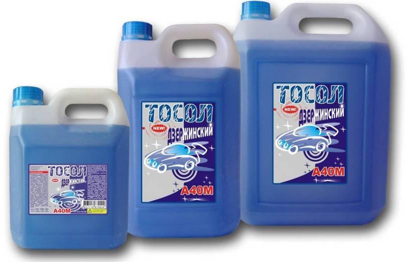 Незамерзающая жидкость Тосол
