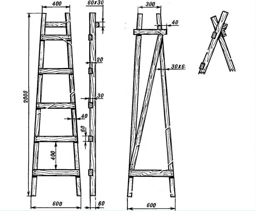 Чертёж приставной трапециевидной лестницы