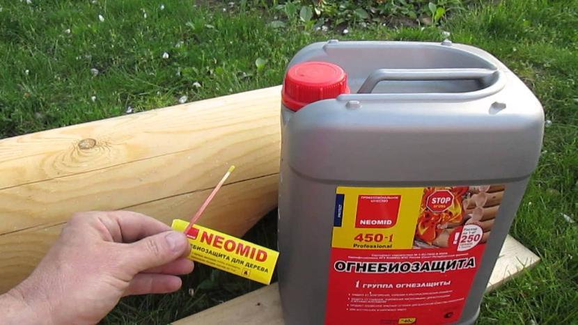 Огне- и биозащита для наружных стен деревянного дома