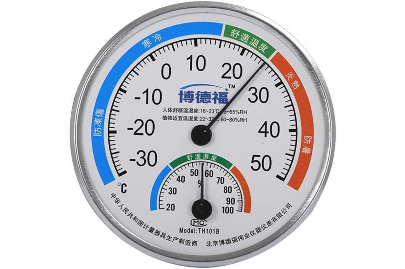 Компактный измеритель влажности