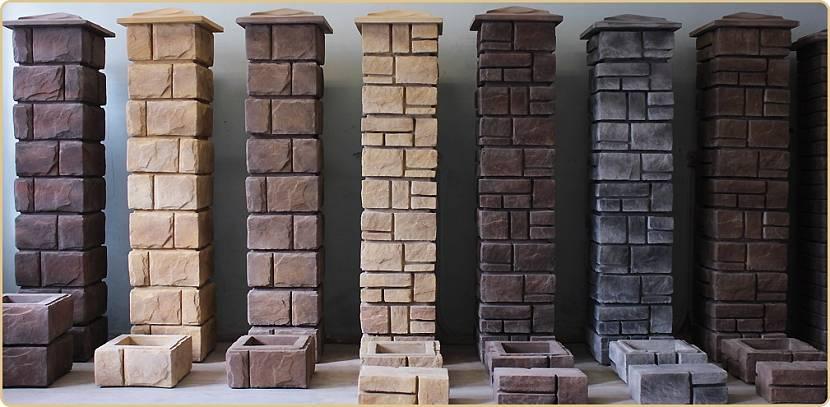 блоки для столбов забора