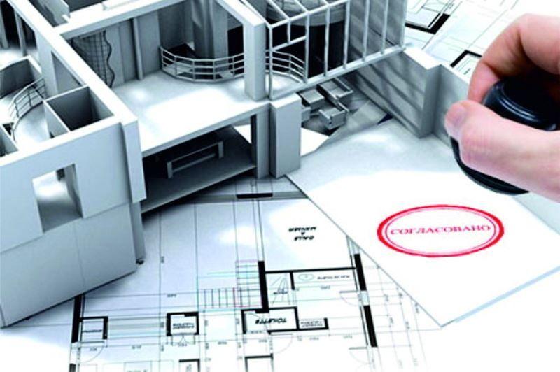 как оформить разрешение на строительство индивидуального жилого дома