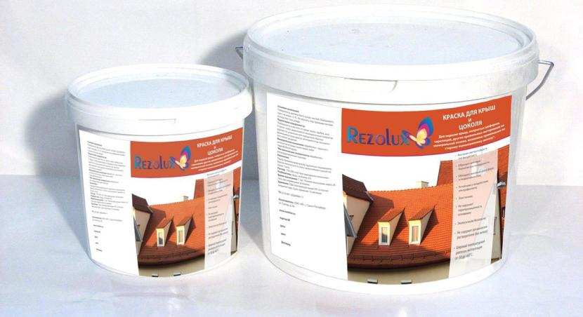 Резолюкс для крыш и цоколя