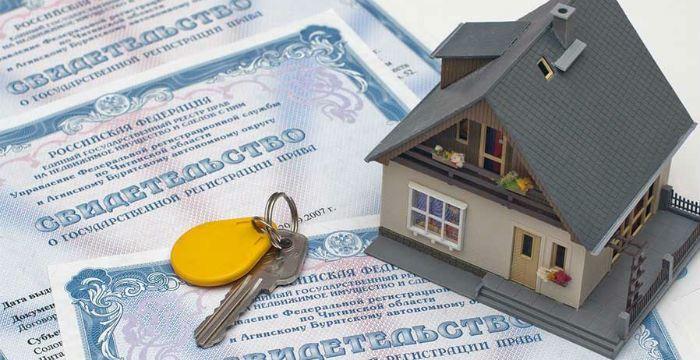 разрешение на строительство индивидуального жилого дома 2017