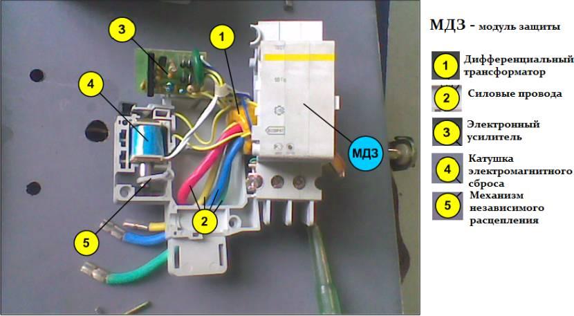 Конструкция защитного прибора, включая дифференциальный трансформатор