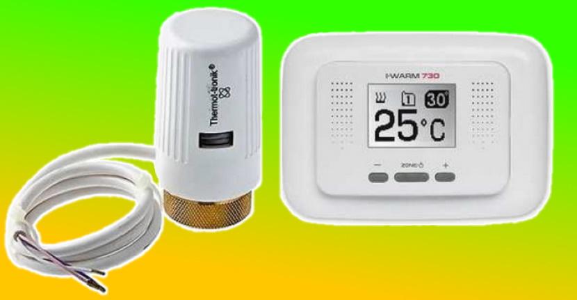Устройство контроля температуры