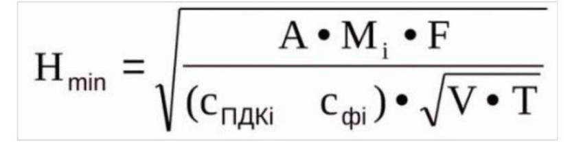 Формула вычисления высоты дымовой трубы