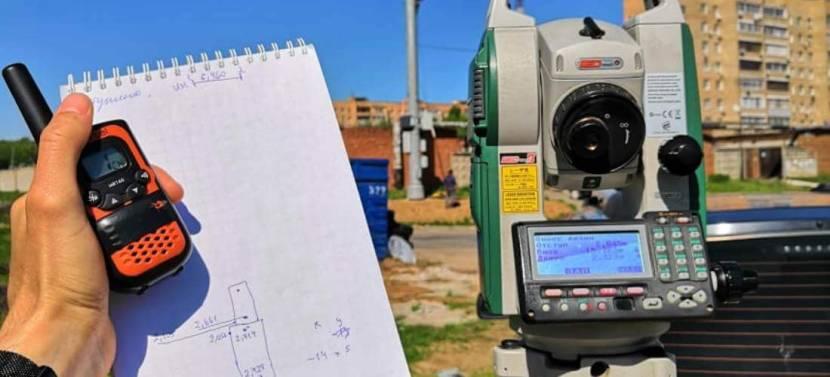 Услуга топосъёмки и расчёты