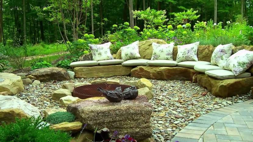 Удобное место для отдыха