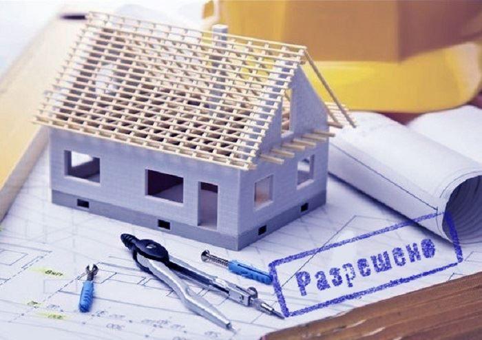 нужно ли разрешение на строительство дома на собственном участке 2017