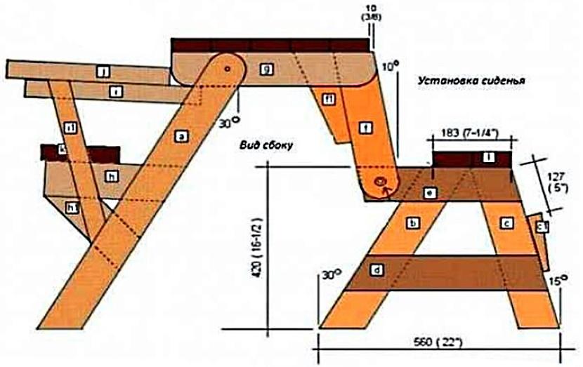Чертёж деревянной скамьи-трансформера