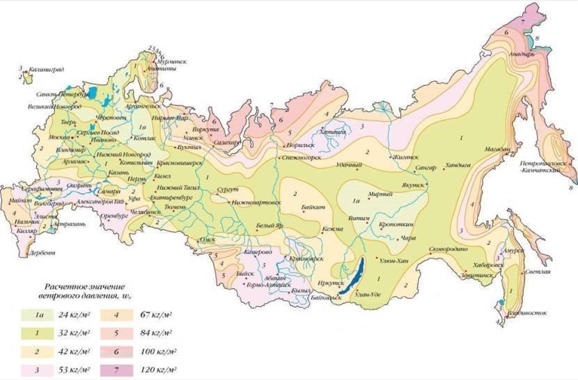 «Ветровая» карта РФ