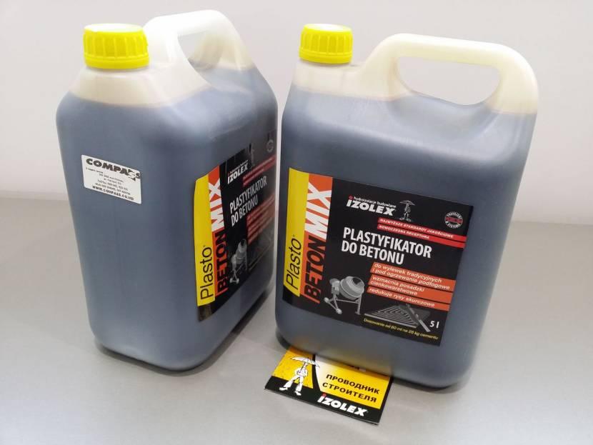 Пластификатор для цементных растворов