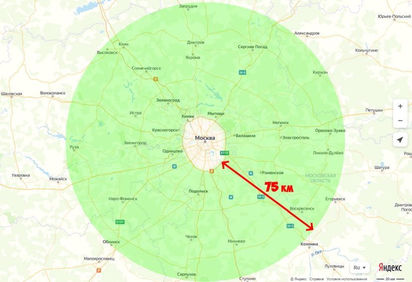 75 км от МКАД – 80 % лотов загородной недвижимости